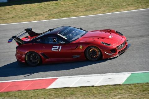 Ferrari 599 Programme - Finali Mondiali Ferrari 2015 - Mugello